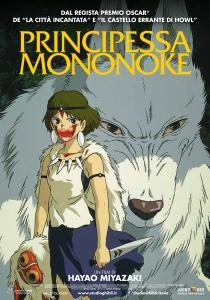 principessamononoke