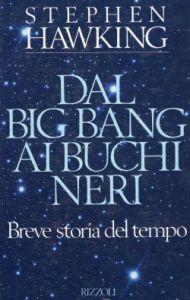 big_bang_r3_250x0